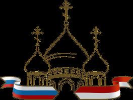 Paroisse Orthodoxe Russe Des Saints Martyrs Royaux à Monaco